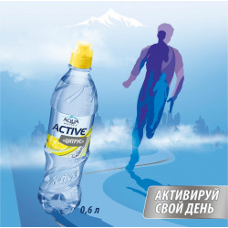 Aqua Minerale Active Лимон...